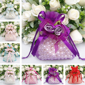 20pcs/lot High-end Dense Organza Bag Korean Tulip Pattern Wedding Gift Bags Drawstring Candy Gift Bag Jewelry Pouches 9*12CM