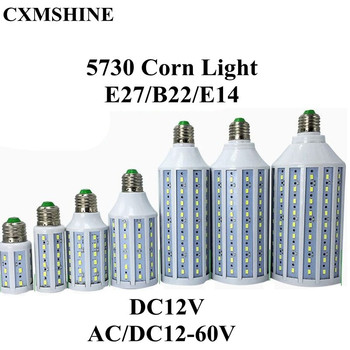 5730 LED lampada DC12V/ AC/DC12-60V E27 E14 B22 7W 10W 15W 18W 25W corn light outside garden downlight 6pcs/lot